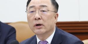 """""""홍남기, 총선 앞둔 여야 갈등에 확장재정 예산안 손에 쥐기 쉽지 않아"""