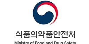 """""""식약처, 의료기기 허가·심사 과정에서 제출서류 간소화"""