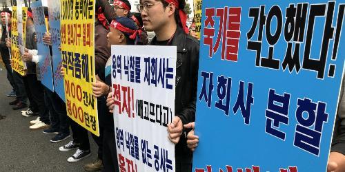 전국 공항 노동자, 자회사 처우개선 요구하며 18일 총파업 예고