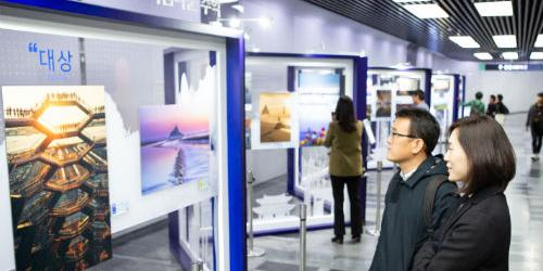 """""""대한항공, 국립중앙박물관에서 여행사진 공모전 수상작 전시회"""