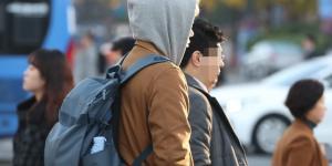 14일 '수능한파'로 영하 추위, 서울 경기 강원영서 한파특보