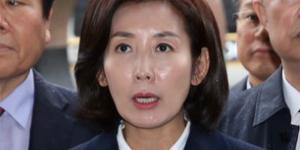 나경원 '패스트트랙 충돌'  9시간 검찰조사, 저항권 논리로 대응