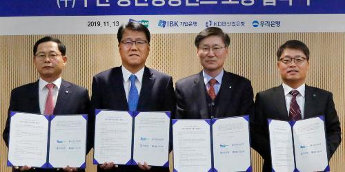 두산, 기업은행 산업은행 우리은행과 중소협력사 지원 펀드 조성