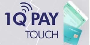 하나카드, 모바일터치결제 이용하면 현금 돌려주는 이벤트