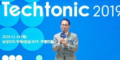 """홍원표, 삼성SDS 개발자회의에서 """"개발 생태계 활성화 지속 노력"""""""