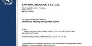 삼성바이오로직스, 'ISO 정보보호 인증' 얻어 수주 경쟁력 강화