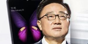 """""""[오늘Who] 삼성 갤럭시폴드 중국에서 인기 확인, 고동진 주도권 쥔다"""
