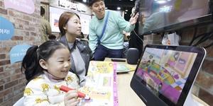 """""""KT, 유아 전문 박람회에서 IPTV 유아전용 콘텐츠 선보여"""
