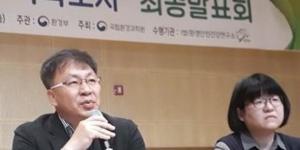 전북 익산 장점마을의 '암 집단발병'은 비료공장 유해물질이 원인