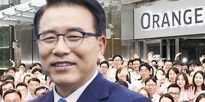 """""""신한금융지주의 오렌지라이프 완전자회사 편입은 주주가치에 긍정적"""