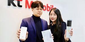 """KT엠모바일 SKY 폴더폰 단독출시, 출고가는 13만2천원"