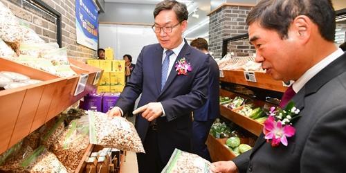 """NH농협은행 편의점 복합점포 2호점 열어, 이대훈 """"농가소득 기여"""""""