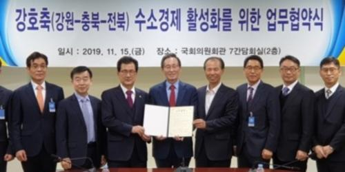 송하진 이시종 최문순, 강원 충북 전북 강호축 수소경제 위해 맞손