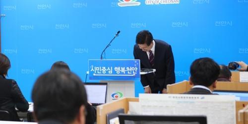 """양승조, 구본영 천안시장직 상실 놓고 """"같은 당원으로서 사죄"""""""