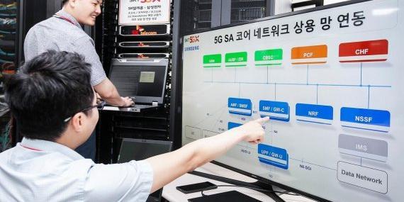 삼성전자, HP 및 오픈넷과 속도 효율성 높인 5G 단독모드장비 시연