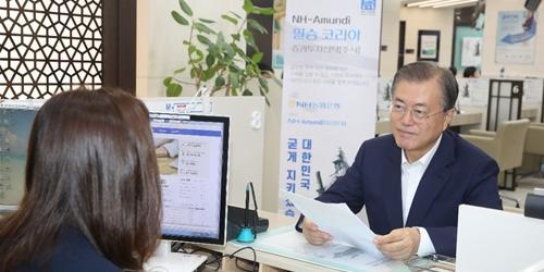 """""""NH농협 '필승코리아펀드' 수탁고 1천억 넘어서,  김광수"""