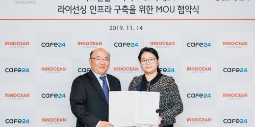 """""""이노션, 전자상거래 플랫폼 '카페24'와 라이선스사업 업무협약 맺어"""