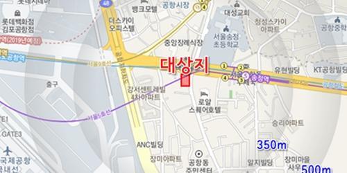 """""""서울시, 강서구 공항동 지하철 5호선과 9호선 주변에 청년주택 공급"""