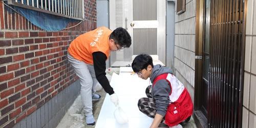 한화손해보험, 겨울철 화재사고 예방 위한 집수리 봉사활동 펼쳐