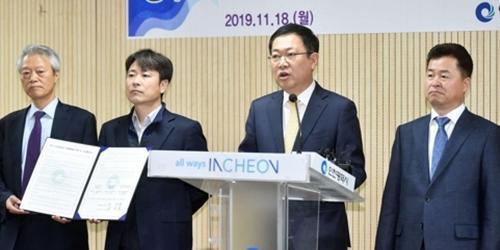 """인천 수소연료전지발전소 협상 타결, 박남춘 """"합의내용 꼭 이행"""""""