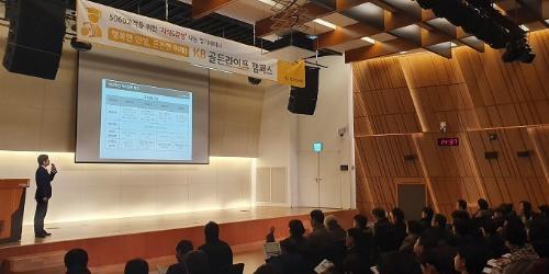 """""""KB국민은행, 장년층 고객 대상의 'KB골든라이프 캠퍼스' 마쳐"""
