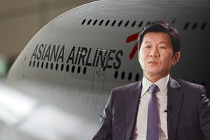"""""""정몽규 아시아나항공 의지에도 HDC현대산업개발 부정적 시선은 여전"""