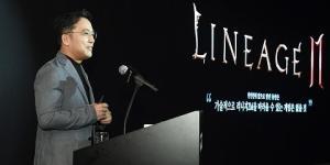 """엔씨소프트 주식 매수의견 유지, """"리니지2M 시장기대치 부합한 흥행"""""""