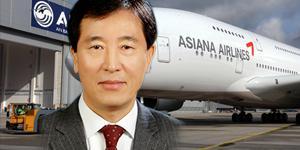 """""""아시아나항공 주식 투자의견은 중립,"""