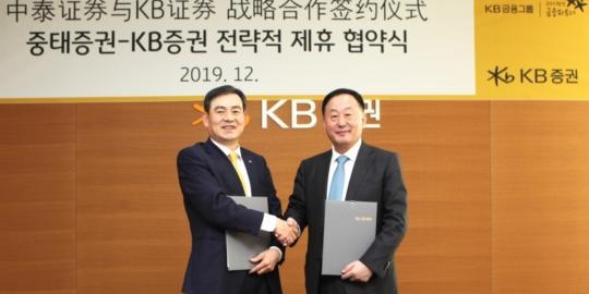 """""""KB증권 중국 대형증권사와 협약, 김성현"""