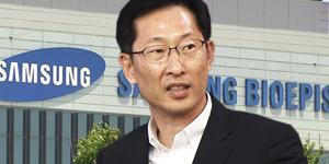 바이오시밀러 대거 특허만료, 셀트리온 삼성바이오에피스 기회잡아