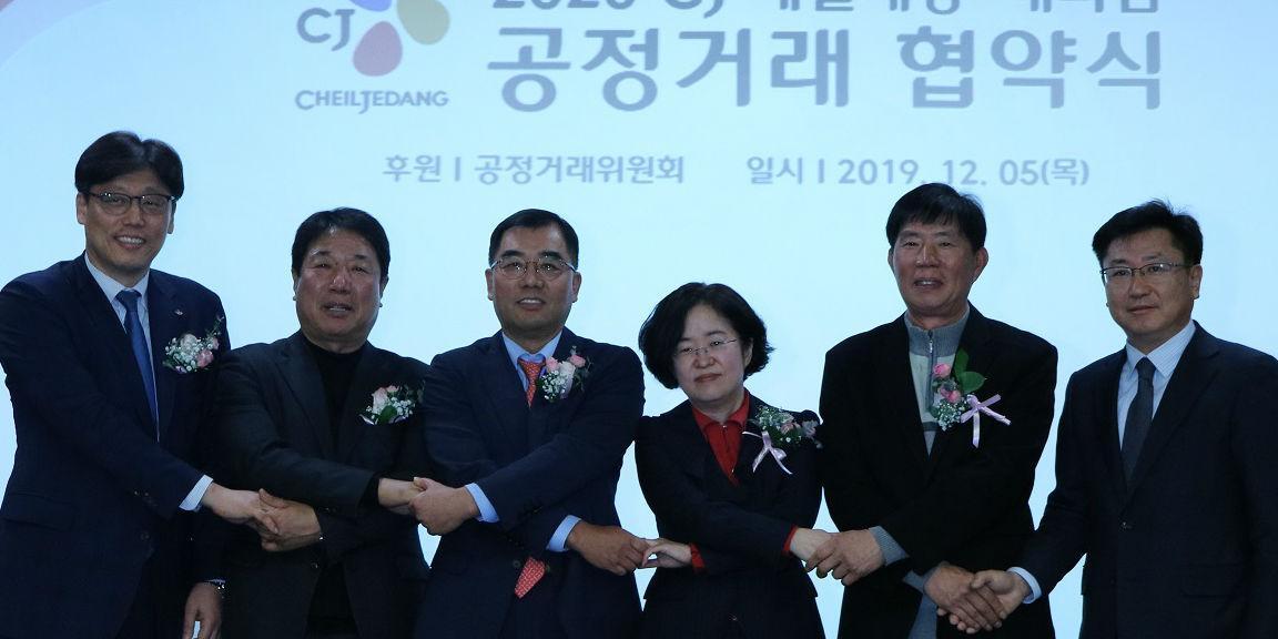 """""""CJ제일제당 대리점과 공정거래 협약, 강신호"""