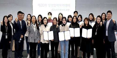 """CJ프레시웨이, 식품제조 협력회사 대상으로 품질관리교육 실시"