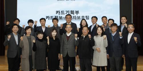 """""""NH농협카드, '고객의 소리' 종합발표회 열고 임직원과 성과 공유"""