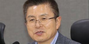 황교안 '당 사유화' 논란 직면, 한국당 원내대표 선거에서 부메랑되나