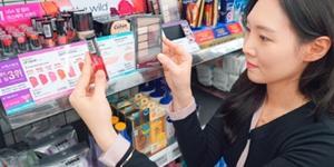 """""""세븐일레븐, 미국 '웨트앤와일드' 색조화장품을 단독으로 판매"""