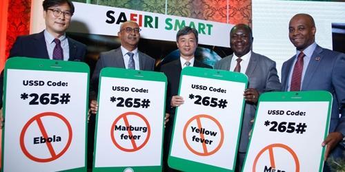"""KT, 케냐에서 '글로벌 감염병 확산 방지 플랫폼' 서비스 시작"