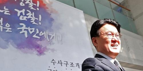 """""""대전경찰청장 황운하, 고래고기사건 책 출간 기념해 9일 북 콘서트"""