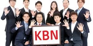 """KT, '대한민국 커뮤니케이션 대상'에서 5년째 상 받아"