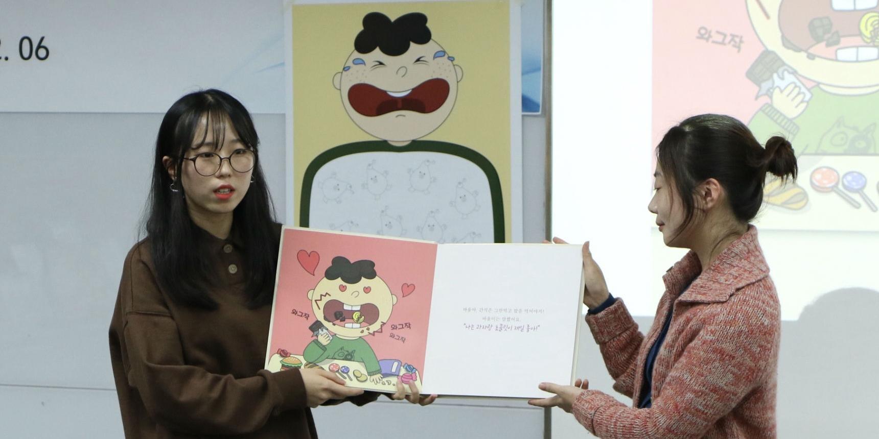 """""""CJ프레시웨이, 한양여대와 영유아 식습관 돕는 콘텐츠 경진대회"""