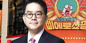 """""""삐에로쑈핑에 칼 빼든 강희석, 이마트 구조조정 사업전반으로 확대"""
