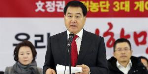 """""""심재철, 예산안 강행처리 두고"""