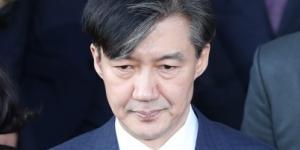 """""""검찰, 조국 세 번째로 불러 가족 의혹에 관여 여부 조사"""