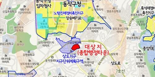 """""""서울시, 서울 7호선 장승배기 행정타운에 영도시장 상인 입주공간 마련"""