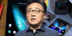 """""""[오늘Who] 고동진, 강하고 싼 '갤럭시폴드2'로 삼성전자 혁신 보인다"""
