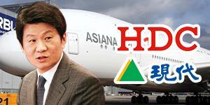 HDC현대산업개발 증자에 범현대 참여할까, 아시아나항공 협업 잣대