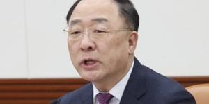 """""""홍남기, 수원 용인 성남 조정대상지역 포함 놓고"""