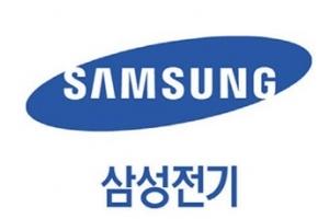 삼성전기 로고.