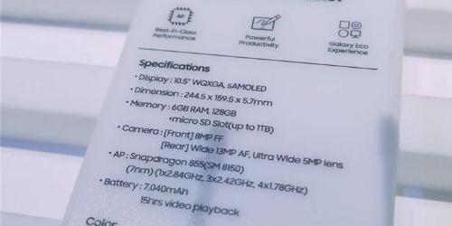 """""""삼성전자 갤럭시탭S6 5G모델 사양 유출, 4G모델과 성능과 외양 비슷"""
