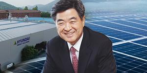 """""""한 손에 에너지그룹 내건 권오갑, 태양광 현대에너지솔루션 키운다"""