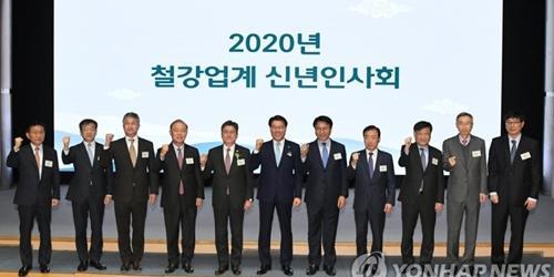 """""""최정우, 철강업계 신년인사회에서 """"수출시장 개척해 저성장 극복"""""""